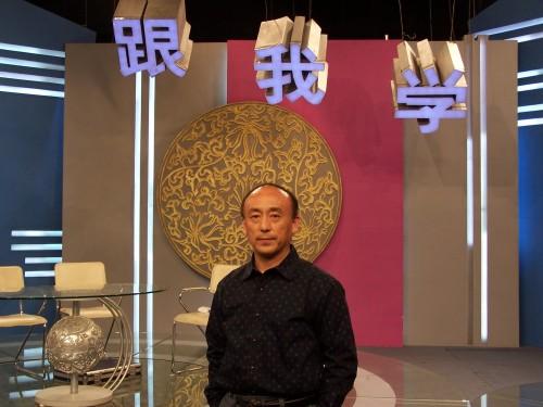 《跟我学》——陈志清老师教授实况 - 和合为美 韵味永昌 - 和韵京剧社 的博客