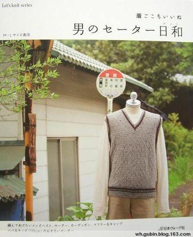 新书-男士毛衣和背心 - whgubin - 我的博客