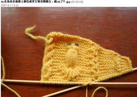引用 金鱼衣的织法 - 佳佳 - 自由自在