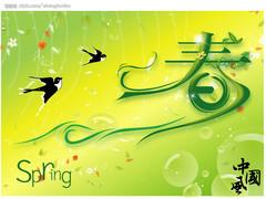 雨丝(三) - 一叶知秋 - mahuban的博客