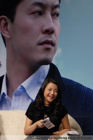 沙溢VS白荟联手出演《收信快乐》——相关报道:全方位、多感官 - dongfangxianfeng - 北京東方先鋒劇場隨時歡迎您的各種打擾