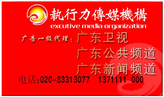 低成本构建中国企业的强势品牌 - 陈亮企业品牌传播 执行力传媒机构传播 - 营销咨询猛将 陈亮 陈亮