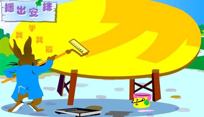 [转] 从小学到高中的视频教学资源(太难得!)—欢迎... - 春江花月 - 春江花月