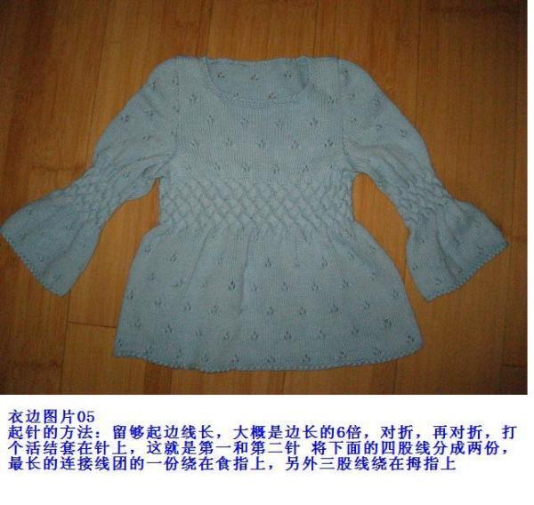 [转]平针不卷边的衣边织法  - 饺子妈妈 - bluehate9的博客