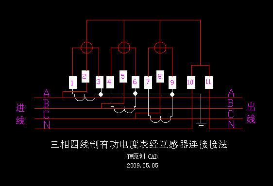 三相四线制电表经互感器接线图