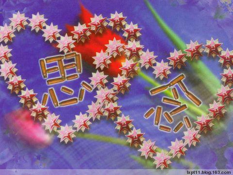 弹壳里的乡愁(转) - 青青茉莉花 - 保护自然.崇尚真理.热爱生活