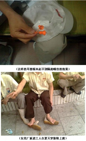 正文(四):杭州装瓶厂派遣工工资低于最低标准   - followcoca - 大学生关注可口可乐小组博客