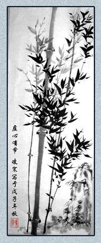 五律 咏竹[新韵]12/08 - 古枫 - 古枫的博客
