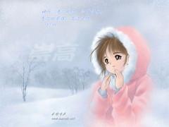 寒冷+二锅头=浪漫遐想 - yellowswan - yellowswan  的博客