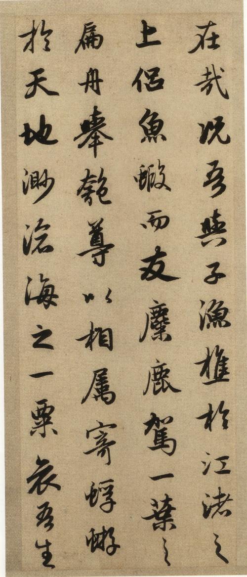赵孟頫行书《前后赤壁赋》 - 秋林书坛 - dnml88的博客