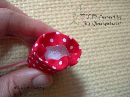 〖DIY〗郁金香拉链头 - 任性的猫 - 小米的幸福生活