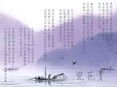 天青色等烟雨  而我在等你 - 王雨 - 王雨 的博客