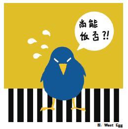 [读本专栏]张亮:为什么是Twitter? - 《时尚先生》 - hiesquire 的博客