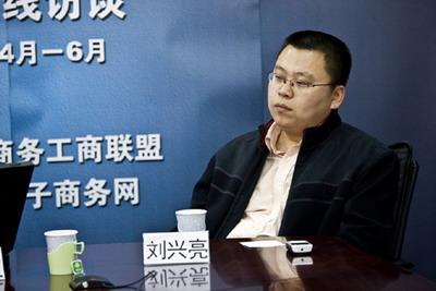 谁来引导中小企业的电子商务 - 刘兴亮 - 刘兴亮的IT老巢