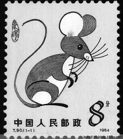 戊子回望 (4) 鼠年也疯狂 - lake916 - lake916的博客