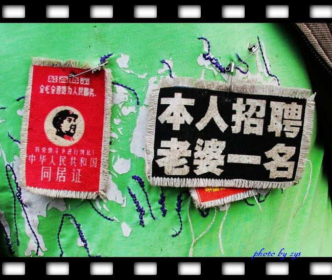 广告征婚老帅哥【原】 - 自由诗 - 人文历史自然 诗词曲赋杂谈