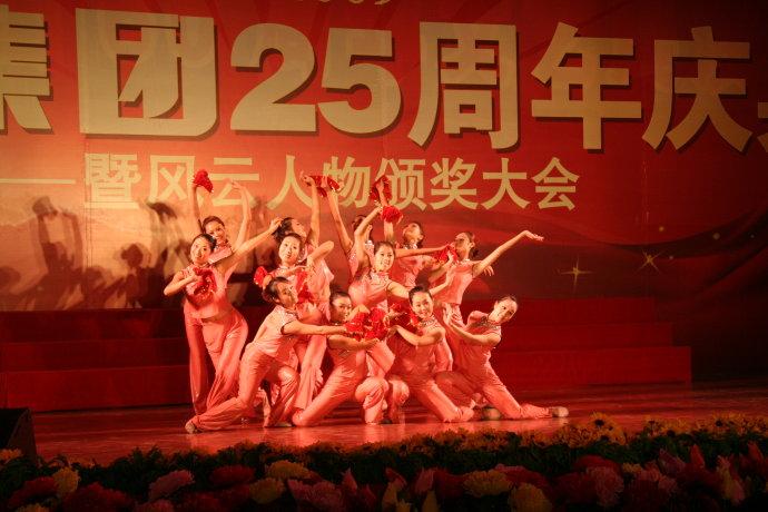 """亨达:引领中国鞋业""""快尚""""时代 - 于清教 - 产业智慧。商业思维。"""