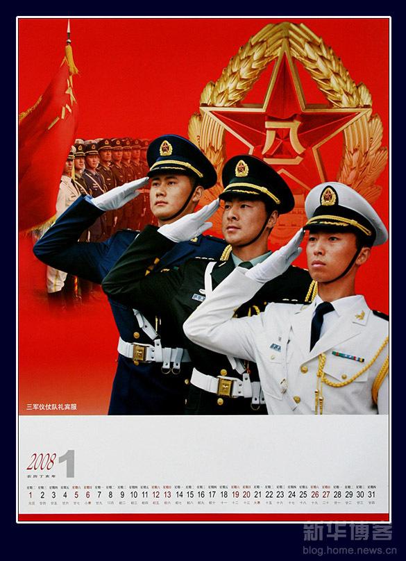 http://x.bbs.sina.com.cn/forum/pic/47471c530104q4r1