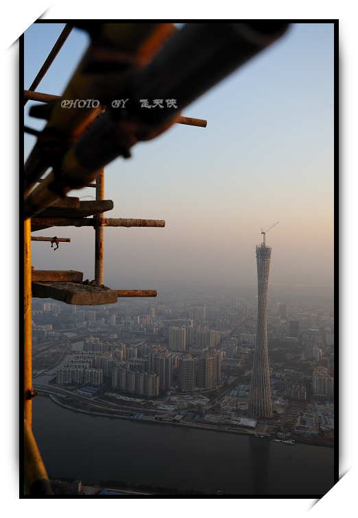 【原摄】建设中的广州--广州随拍(2) - 飞天侠 - 飞天侠的摄影视界