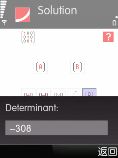 s60第三版计算器 - petcon - petcon的博客