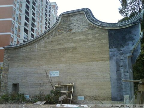 三坊七巷修复工程土、石的样板房 - 囊邮斋主人 - 囊邮斋的博客