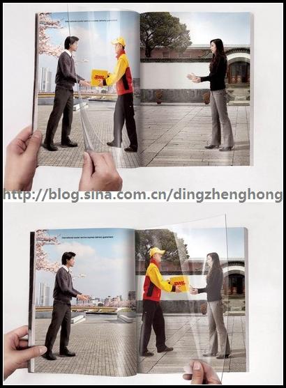 趣味图片精选集 - dabaosun - 孙浩元新闻悬疑馆