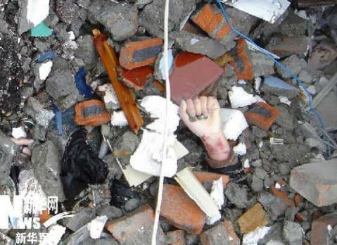 我没拉到您的手---写于5.12汶川大地震 - 2005laowang - laowang的个人主页