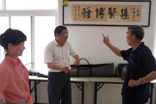 有朋自远方来(六)一津、冀乐队协助响排《二进 - 和合为美 韵味永昌 - 和韵京剧社 的博客