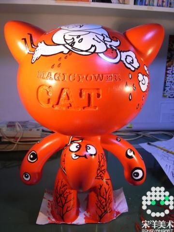 2008年11月11日 - songyangart - 宋洋的漫画世界