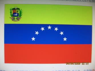 清明(委内瑞拉之四) 20080404
