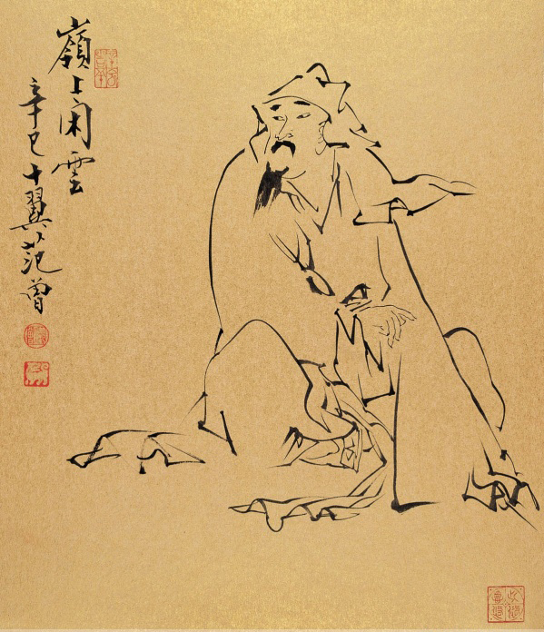 范曾书画艺术  - 楚天 - lqp59(楚天)的博客
