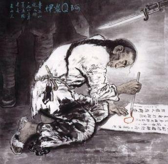 阿Q万岁[原] - 夜雨断魂 - 野 渡