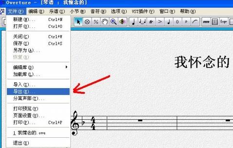 教你怎样把ove曲谱转成mid音乐 - petcon - petcon的博客