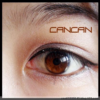 我等不了那么久 - CANCAN - C A Ncan