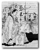 """王献之【(344-386年),43岁,字子敬,汉族,东晋琅琊临沂人,书法家、诗人,祖籍山东临沂,生于会稽(今浙江绍兴),王羲之第七子。官至中书令,为与后世书法家王珉区分,人称王大令。与其父并称为""""二王""""】 - zyltsz196947 - zyltsz196947的博客"""