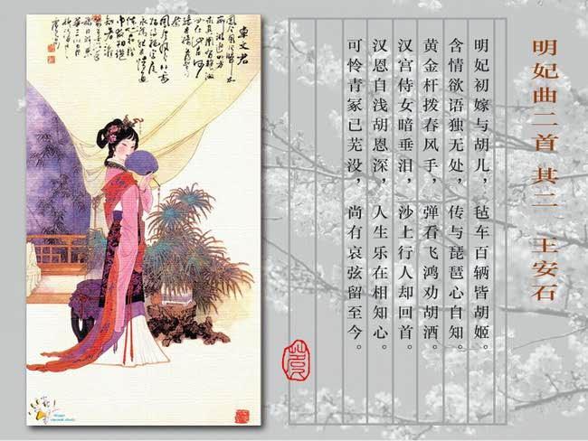 引用 品茗赏画读古诗 - 陈迅工 - 杂家文苑