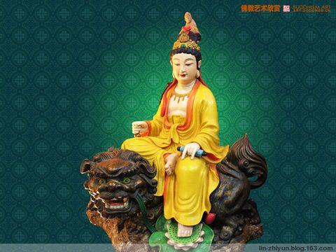 文殊菩萨 - 嗡嘛呢呗弥吽 - 我是佛身边的小沙弥的博客