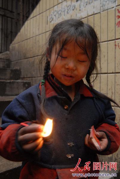 现代版《卖火柴的小姑娘》 - Junsir - 徘徊在都市里的深山老狼