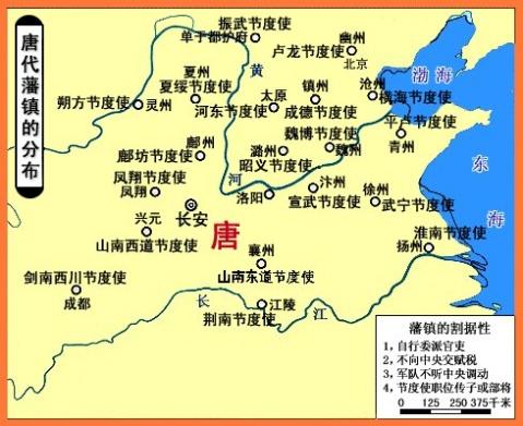 唐朝节度使名录