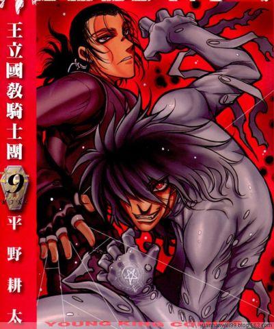 平野耕太《HELLSING》 - youlin - youlin的漫画阅读日志