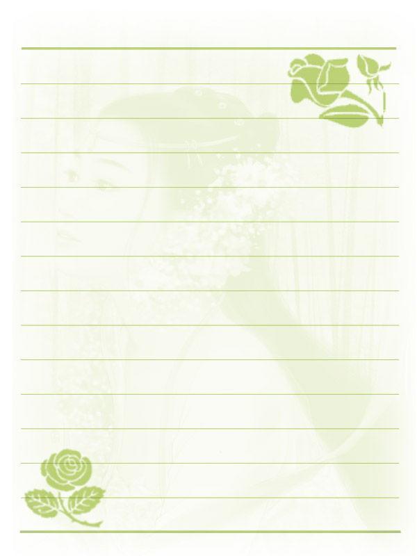 漂亮实用的网易博客信笺 - 哗 -  hzkjsyh 的博客