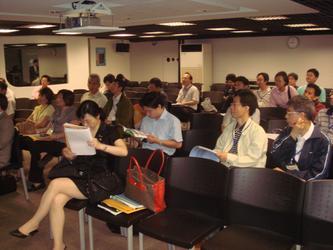 ●2008.4.20台北DR. LUIS CARRIERE演讲摘要纪事~2