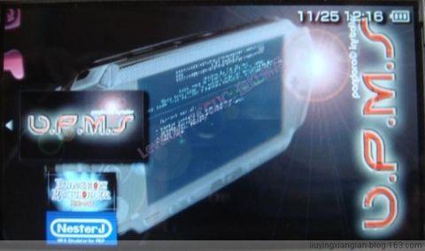 Ultimate Pandora Magic Stick  潘多拉电池魔术记忆棒旗舰安装教程 - EMiX - Emix