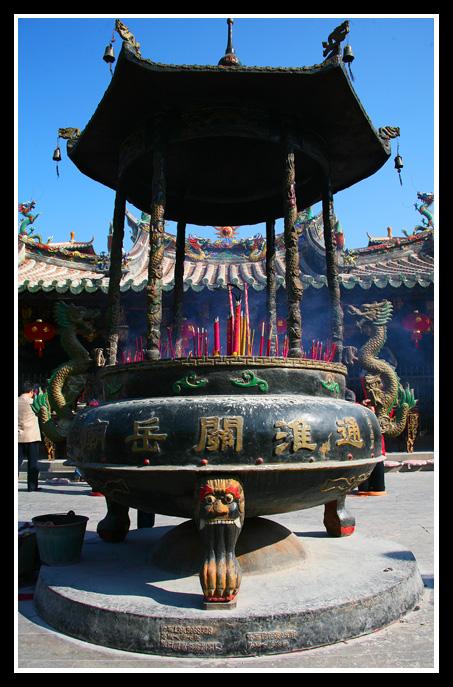 刺桐港泉州(7)——通淮关岳庙 - 人走茶凉 - 人走茶凉的博客
