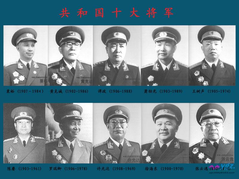 新中国开国十大大将 - 圣地白鸽 - 圣地白鸽(莺鸣)的鸟巢