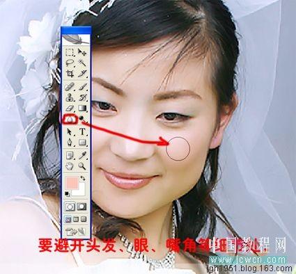 快速实用的人物磨皮及美白方法 - 千山枫叶 - 千山枫叶【钢花】的个人主页