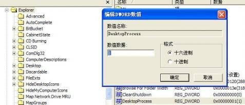 Windows Shell扩展编程傻瓜手册大全:上下文菜单扩展 - yesaidu - yesaidu的博客