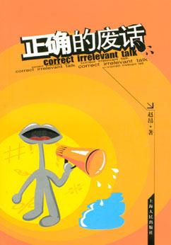 http://image2.sina.com.cn/cul/upload/68/4036/20051012/740/148138/148141.jpg