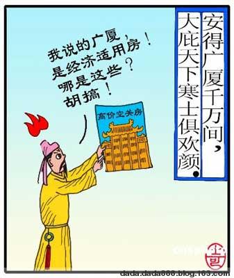 引用  【郞咸平~直言中国的改革】 - 1.12008 - 反日·2011