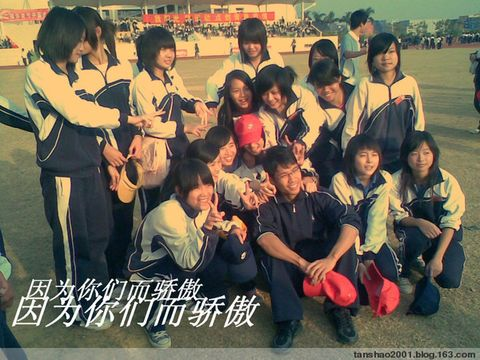 """12.10校运会 - """"细賢 - .左*岸-"""